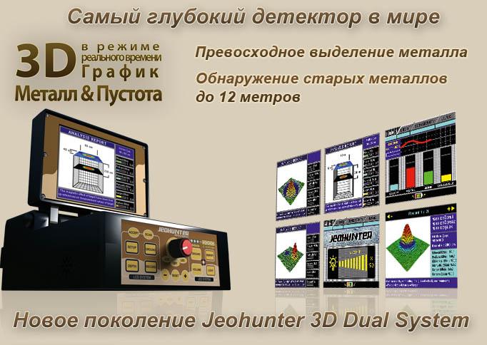 Металлоискатель 3 д почему окисляются 10 рублей